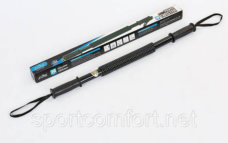 Еспандер-прут Power Twister 30 кг