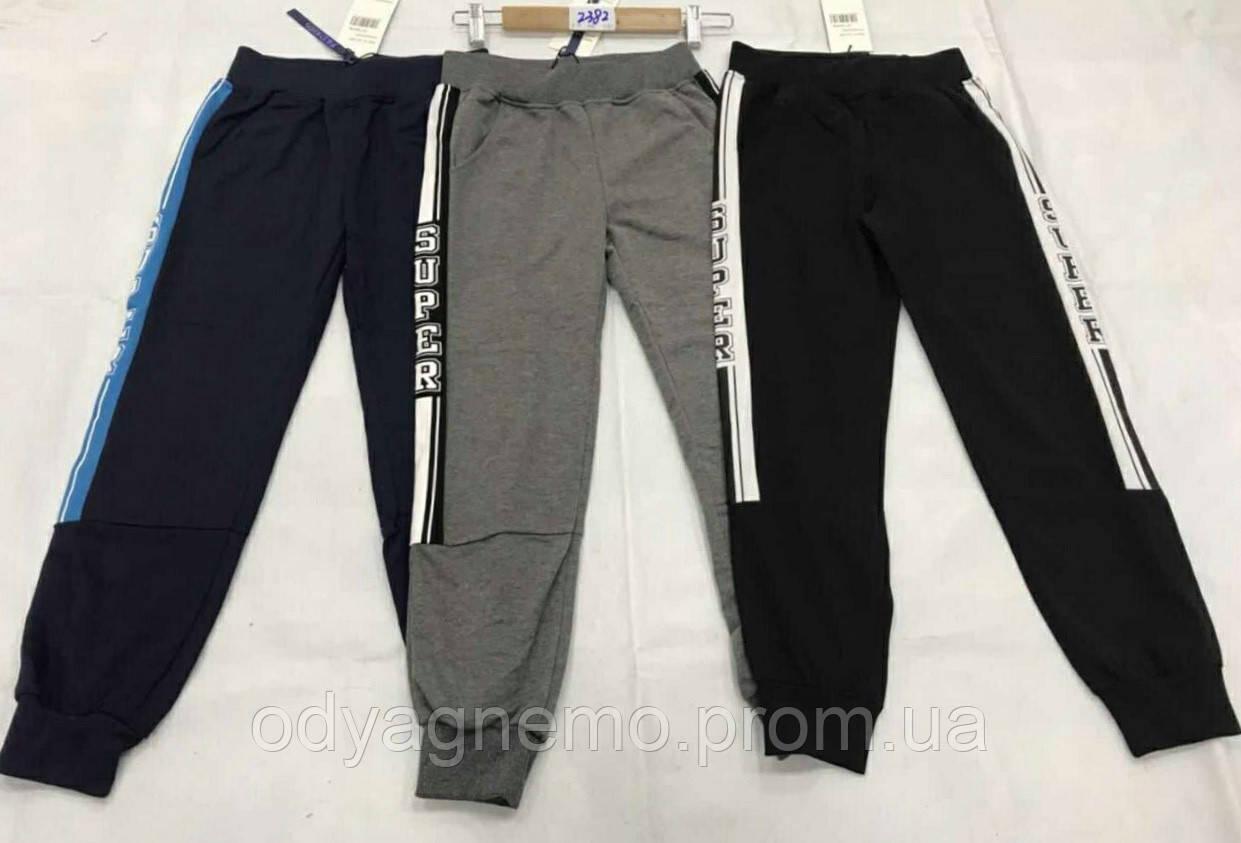 Спортивные брюки для мальчиков F&D оптом, 8-16 лет.