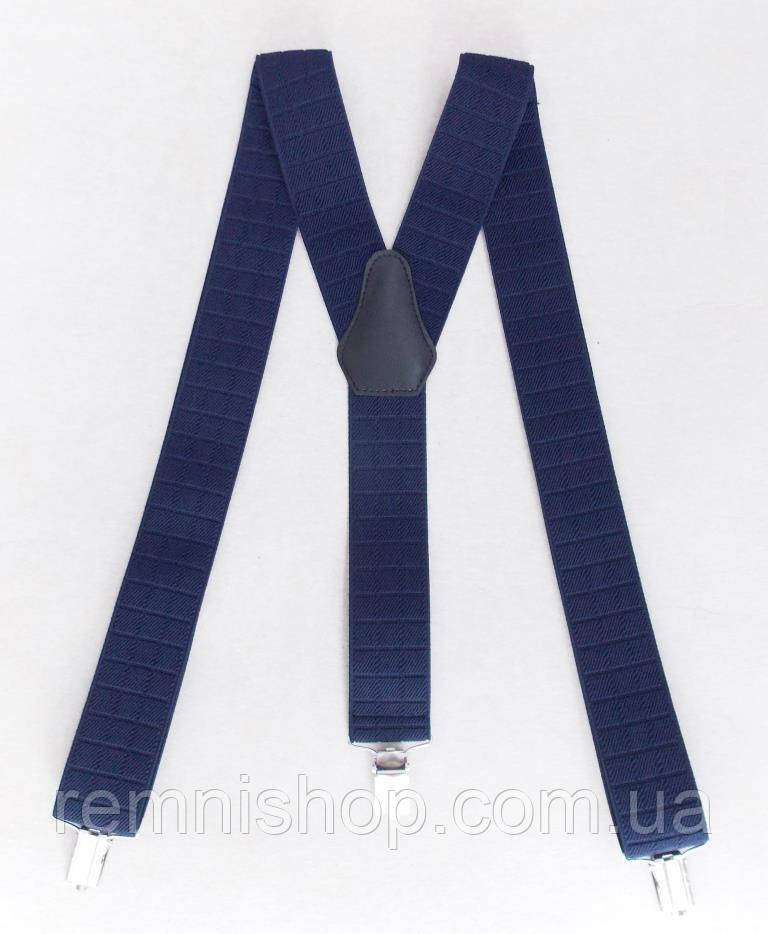 Мужские подтяжки синие для брюк