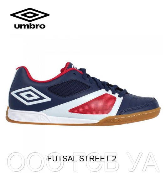 f04ed24d Кроссовки UMBRO FUTSAL STREET 2 (80722u-TAW). Кроссовки для мини футбола  Umbro