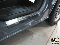 Накладки на пороги Volkswagen T5/T6/MULTIVAN 2003- / Фольксваген  Т5/Т6 premium Nataniko, фото 1