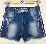 Джинсовые шорты для девочек F&D оптом, 8-16 лет.