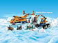 """Конструктор Bela 10996 City """"Арктический грузовой самолёт"""", 731 деталей. Аналог Lego City 60196, фото 2"""