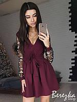 cc007ad7cc7 Платье с кружевными рукавами в Украине. Сравнить цены