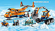 """Конструктор Bela 10996 City """"Арктический грузовой самолёт"""", 731 деталей. Аналог Lego City 60196, фото 3"""