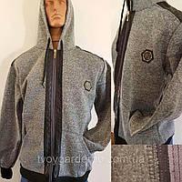 af765489d84 Мужские свитера кофты худи регланы в Украине. Сравнить цены