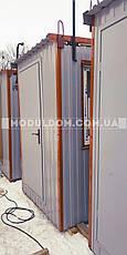 Пост охраны (1.5 х 1.5 м.), металлический мобильный вагончик., фото 2
