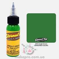 15 ml Eternal Jungle Green