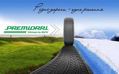 PREMIORRI Vimero (всесезонные шины)
