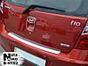 Накладка на бампер Hyundai i10 5D 2008- / Хендай і10 Nataniko
