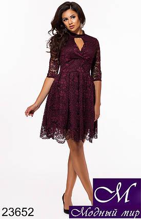 Гипюровое женское платье (р. S, M, L) арт. 23652, фото 2