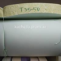 Поролон мебельный:35 плотность,50 жесткость,размер листа(1×2м),толщина 50мм.