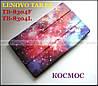 Космический чехол книжкаLenovo Tab E8 TB-8304F TB-8304L в коже PU с магнитным замком Space