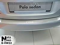 Накладка на бампер Volkswagen POLO V 4D 2009- / Фольксваген Поло Nataniko, фото 1