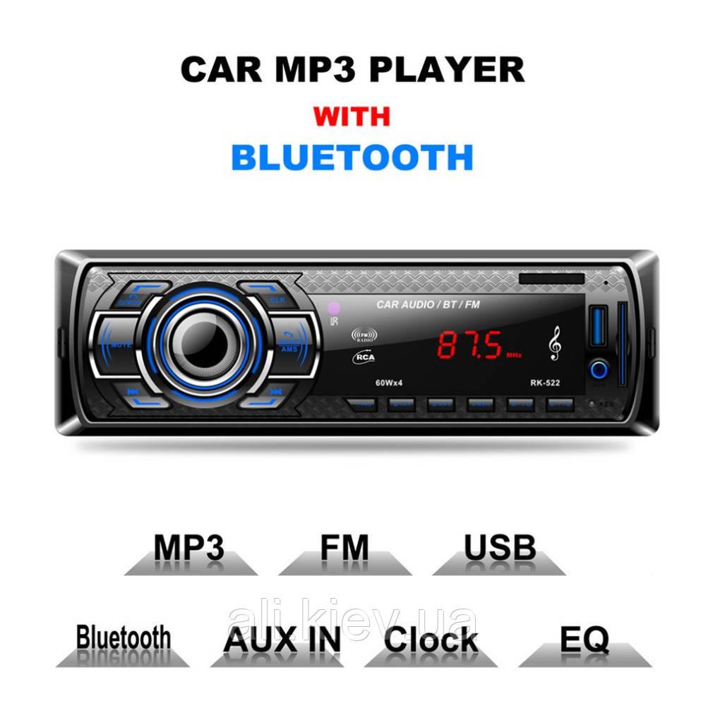 Bluetooth MP3 плеер с усилителем 4*60Вт SD Card Reader USB Панель FM тюнер Aux EQ