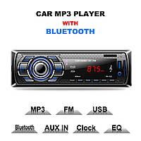 Bluetooth MP3 плеер с усилителем 4*60Вт SD Card Reader USB Панель FM тюнер Aux EQ, фото 1