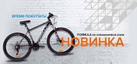 Велосипеды Formula, Optimabikes и Discovery 2019 года