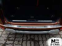 Накладка на бампер  Land Rover RANGE ROVER EVOQUE 2013 / Ленд Ровер Ренж Ровер Евокью Nataniko, фото 1