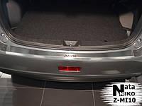 Накладка на бампер  Mitsubishi ASX FL 2013 / Митсубиши АСХ Nataniko, фото 1