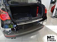 Накладка на бампер  MG MG 550 4D 2012 / МГ 550 Nataniko, фото 1