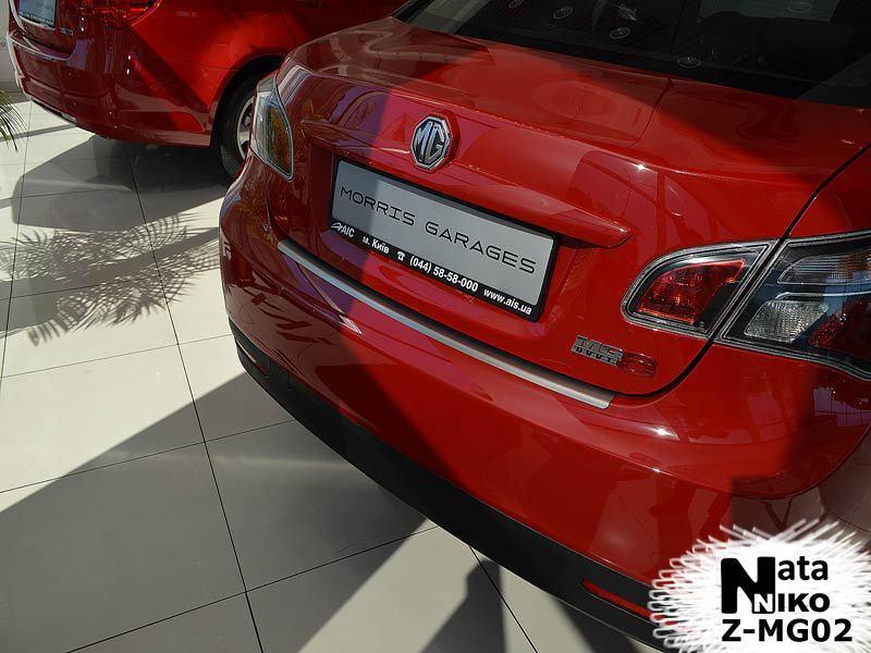Накладка на бампер  MG MG 6 4D 2012 / МГ 6 Nataniko, фото 1