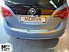 Накладка на бампер  Opel MERIVA II 2011 / Опель Мерива Nataniko