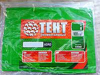 """Тент 6х10 """"Зеленый"""" укрывной материал 100g\m2. Ламинированный с кольцами. От снега и дождя."""
