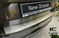 Накладка на бампер  Skoda OCTAVIA III A7 2013- / Шкода Октавиа Nataniko, фото 1