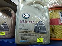 Антифриз K2 Kuler -35 СК-2 зеленый 5л