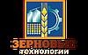 Девятая международная выставка инновационных решений в зерновом хозяйстве «Зерновые технологии» 2019