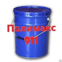 Полимакс-911 финишное эпоксидное  покрытие для защиты поверхностей, фото 1