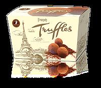 Конфеты «Французский трюфель» 200 гр