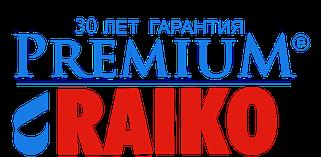 Водосток Raiko