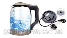 Скляний Чайник Sinbo SHB-993 Електричний чайник дисковий