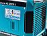 Инверторный генератор Könner & Söhnen KS 3200ie S (3 кВт), фото 3