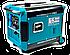 Инверторный генератор Könner & Söhnen KS 3200ie S (3 кВт), фото 2