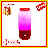 JBL Pulse 3 Колонка портативная беспроводная, светомузыка (Красная)