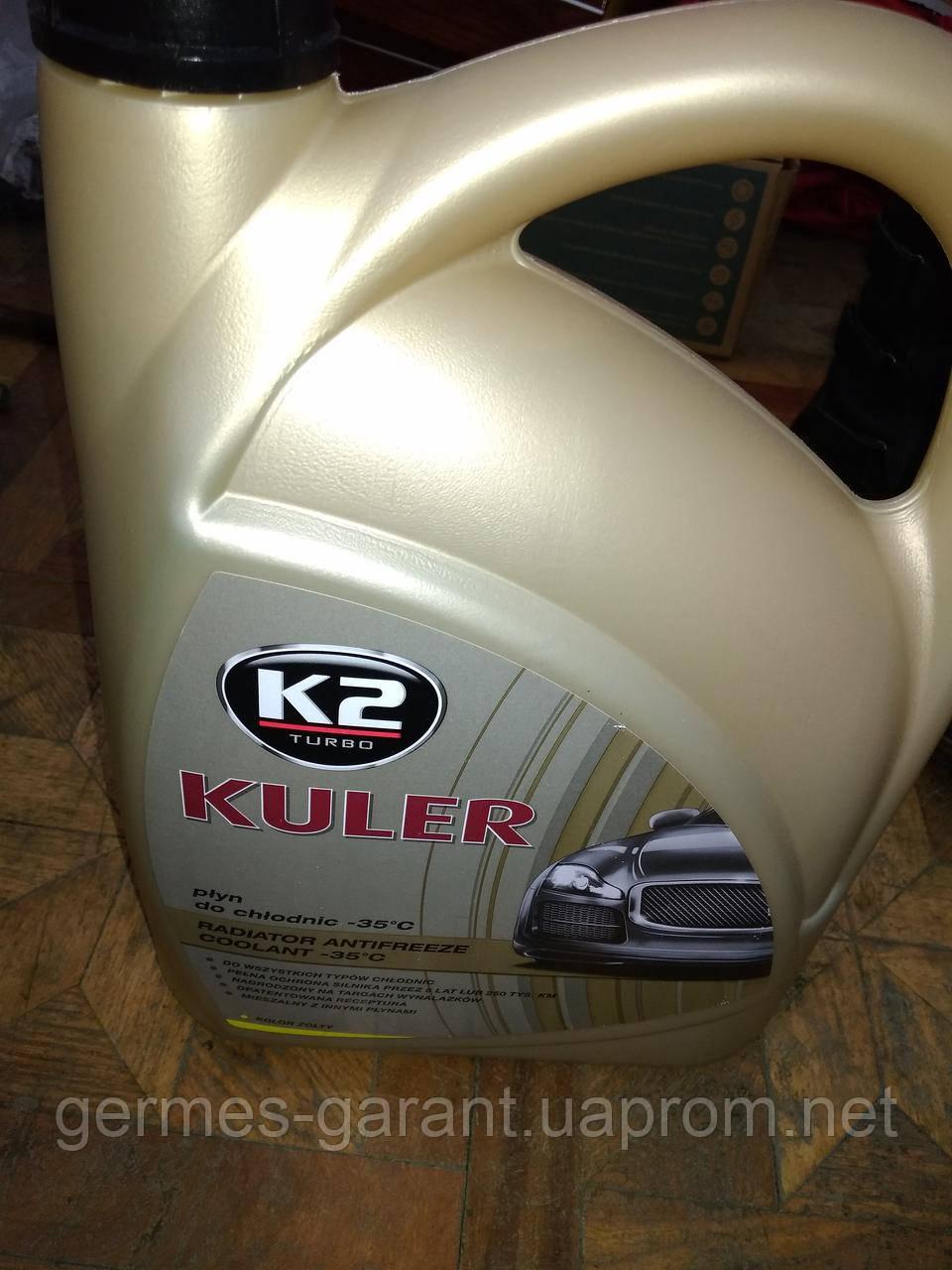 Антифриз K2 Kuler -35 СК-2 красный 5л