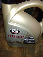 Антифриз K2 Kuler -35 СК-2 красный 5л, фото 1