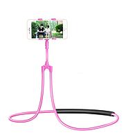 Ленивый держатель для телефона Розовый (29049)