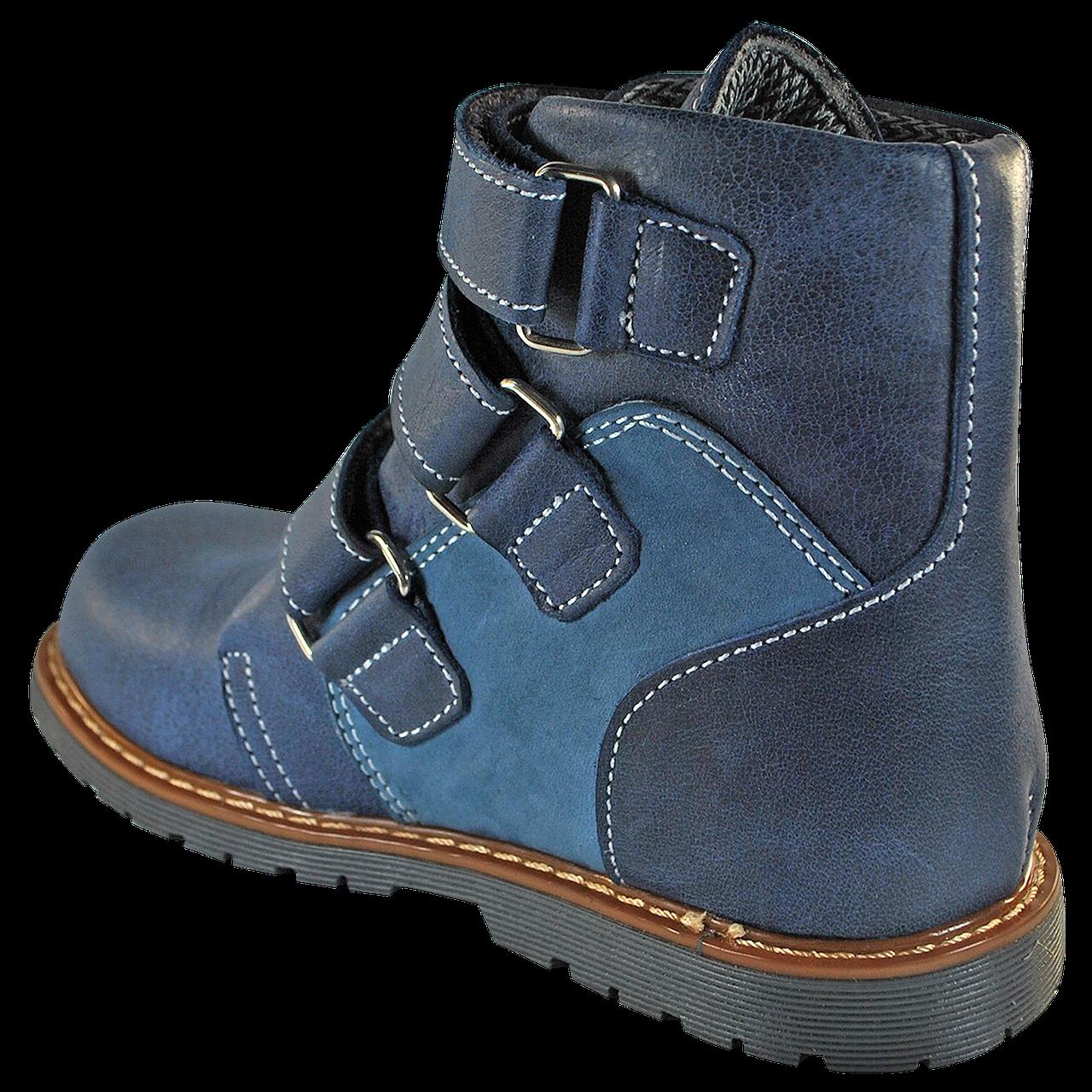 81ec4db21 Детские ортопедические ботинки 4Rest-Orto 06-573 р. 31-36, цена 1 490 грн.,  купить в Сумах — Prom.ua (ID#865481762)