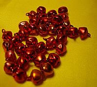 Бубенці   маленькі 9*7*6 мм . Червоні   ( 10 шт)