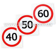 """Изображение дорожного знака 3.29 (""""Ограничение максимальной скорости"""" диаметр 160 мм)"""