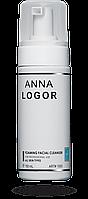 Foaming Facial Cleanser Пенный очиститель лица, 160 мл