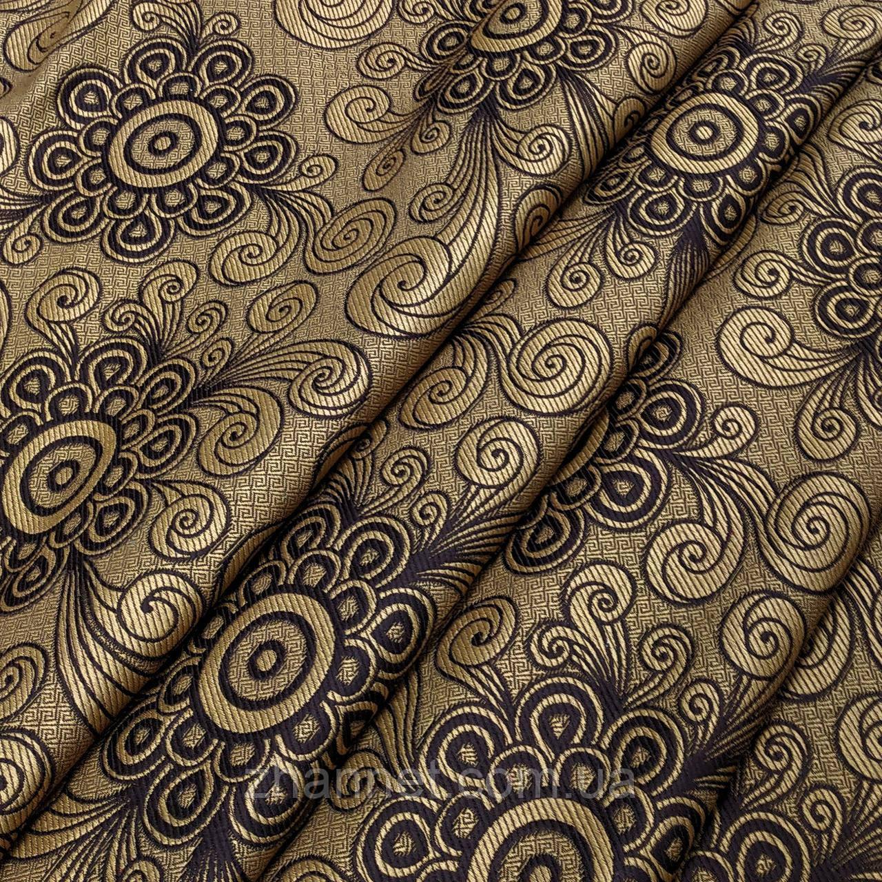 Ткань гобелен Чизана коричневый 150 см (751541)