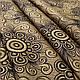 Ткань гобелен Чизана коричневый 150 см (751541), фото 2