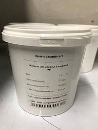 Железо хлорное 6-ти водное