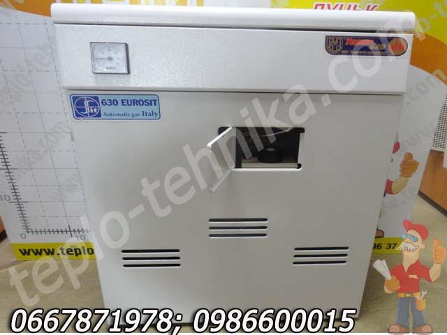 Напольный газовый котел Термо Бар КС-Г-16 ДS