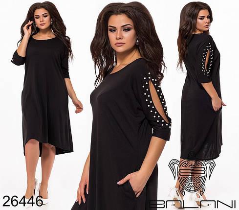 Черное платье большого размера, фото 2
