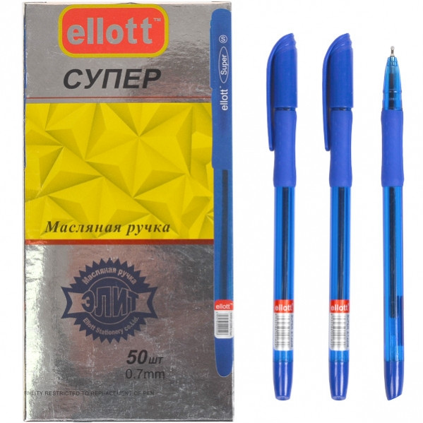 Ручка масляная «Ellott»  синяя 1 упаковка (50 штук)                 ET2208